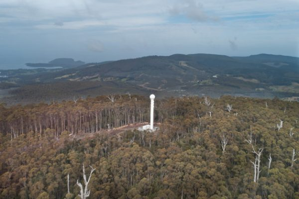 Weather Watch Radar Tower - Mt Koonya